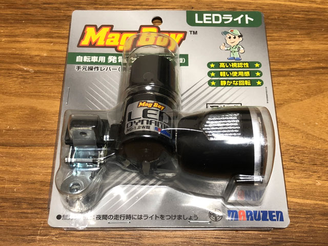 magboy LEDライト