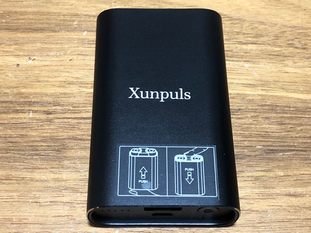 Xunpuls S3X充電ケース