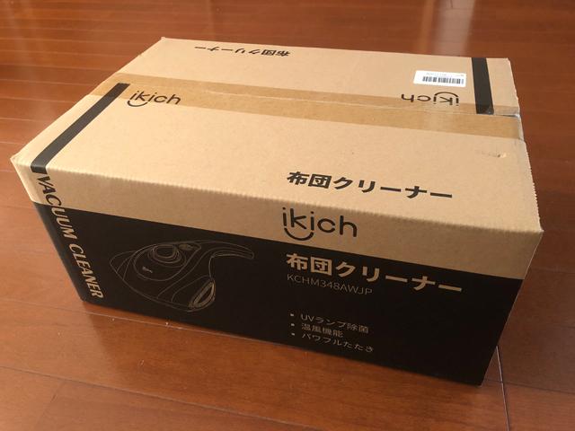 ikich布団クリーナーのパッケージ