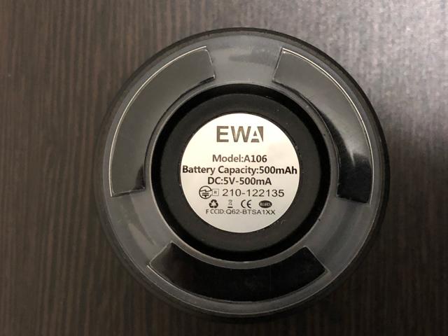 EWA A106 本体下部