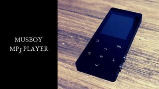MUSBOY MP3 アイキャッチ