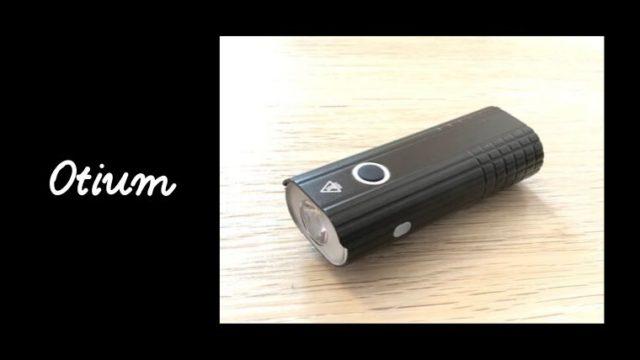 Otium 自転車ライト バナー