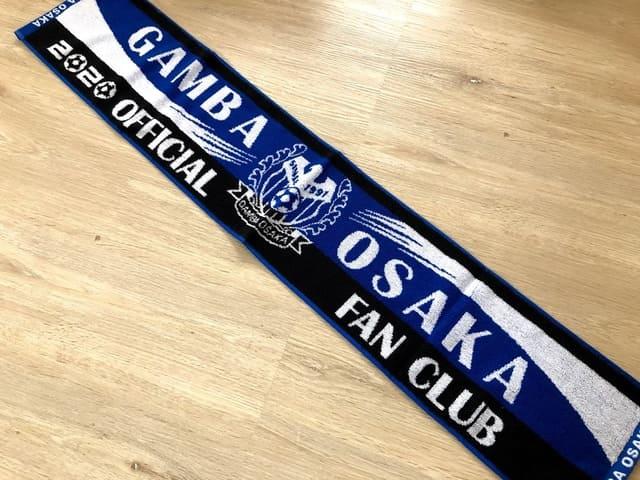 ガンバ大阪 会員特典 タオルマフラー