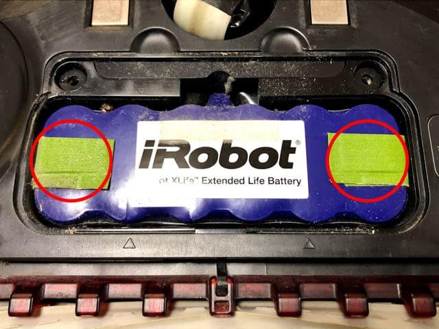 ルンバ バッテリー交換 手順3
