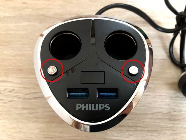 DLP7520N 個別スイッチ