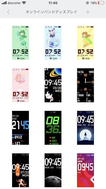 MiFit ディスプレイデザイン