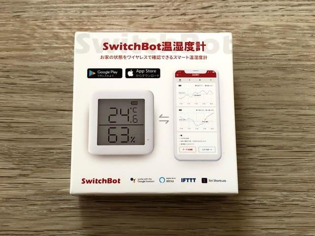 SwitchBot 温湿度計 パッケージ