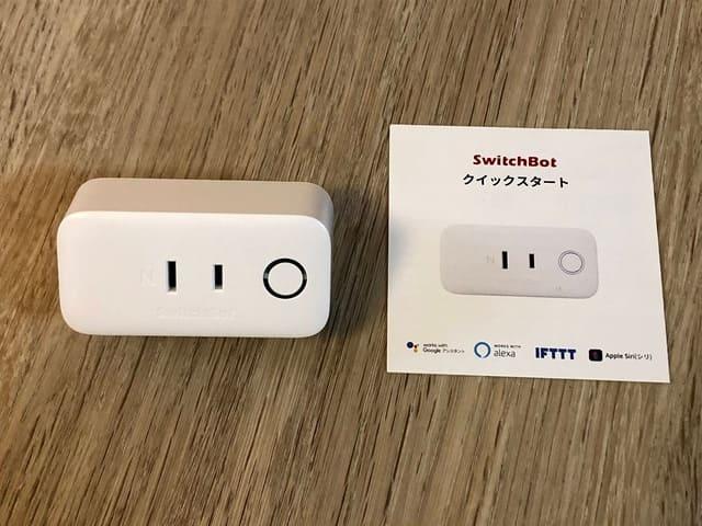 SwitchBot プラグ 内容品